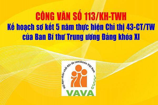 Kế hoạch sơ kết 5 năm thực hiện Chỉ thị 43-CT/TW của Ban Bí thư Trung ương Đảng khóa XI
