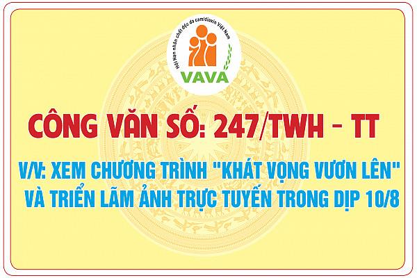 Công văn số: 247/TWH – TT về việc xem Chương trình