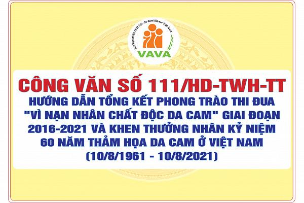 Công văn số 111/HD-TWH-TT Hướng dẫn tổng kết  phong trào thi đua