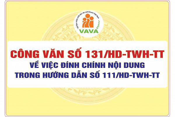 Công văn số 131/HD-TWH-TT về việc đính chính nội dung  trong hướng dẫn số 111/HD-TWH-TT
