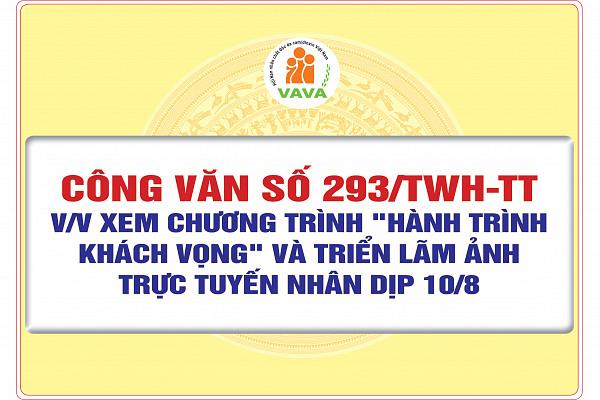 Công văn số 293/TWH-TT về việc xem Chương trình