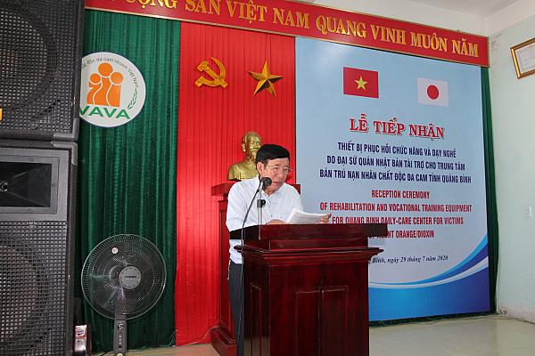 Hợp đồng Viện trợ không hoàn lại giữa Đại sứ quán Nhật Bản tại Việt Nam và Hội Nạn nhân chát độc da cam/dioxin Việt Nam dành cho dự án: Cải thiện thiết bị phục hồi chức năng và đào tạo dạy nghề cho Trung tâm nạn nhân chất độc da cam/dioxin Quảng Bình